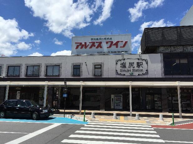 塩尻駅の2つの釜飯の口コミ | 駅...