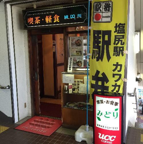 https://train-hotel.net/image118.jpg
